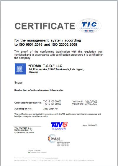 ООО «Фирма Т.С.Б.» сертификаты соответствия ТÜV International Certification