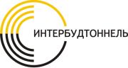 ЧАО «Интербудтоннель»