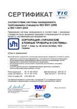 регистрация лицензионного договора по пользованию товарным знаком